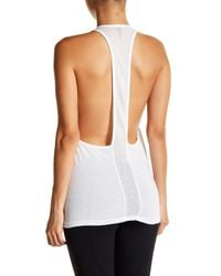 Trina Turk - White Perforated Racerback Tank - Lyst