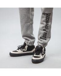 Gosha Rubchinskiy - Gray Logo Sweatpants In Grey for Men - Lyst
