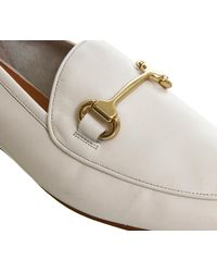 Office - White Dapper Trim Loafers - Lyst