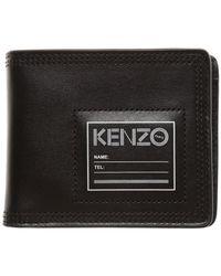 KENZO - Black Wallets & Accessories For Men for Men - Lyst