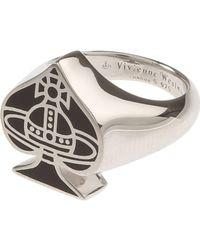 Vivienne Westwood - Metallic Mens Jewelry for Men - Lyst