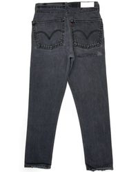 Re/done - Black High Rise Ankle Crop Ass Rip for Men - Lyst