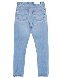 Re/done | Blue High Rise Ass Rip for Men | Lyst