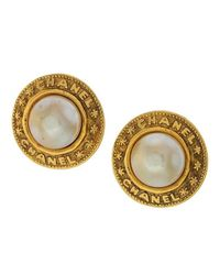 Chanel - Natural Earrings Womens With Pearl Used Y2643 - Lyst