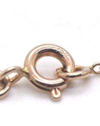 Hermès - Metallic Pre-owned Chaîne D'ancre Pink Gold Necklace - Lyst