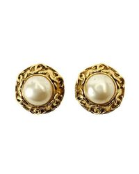 Chanel - Metallic Earrings Round Type Fake Pearl Vintage Gold Pearl White 70162519.. - Lyst