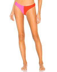 Pilyq - Multicolor Two Tone Teeny Bottom - Lyst