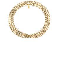 Natalie B. Jewelry - Metallic Erbe Necklace - Lyst