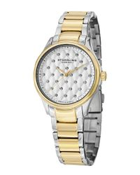 Stuhrling Original - Metallic Stuhrling Women's Culcita Watch - Lyst