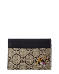 Gucci - Brown Tiger Print Gg Supreme Canvas Card Case for Men - Lyst