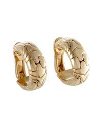 BVLGARI Metallic Bulgari 18k Earrings