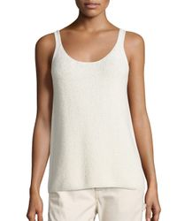 VINCE | White Textured Cotton Tank Top | Lyst