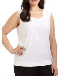 Lafayette 148 New York | White Stretch Cotton Scoopneck Tank Top | Lyst