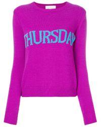 Lyst Alberta Ferretti All Weeks Day Sweater In Purple