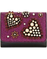 Christian Louboutin   Purple Macaron Mini Wallet Valentines Glitter   Lyst