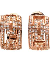 BVLGARI | Parentesi 18ct Pink-gold And Diamond Stud Earrings | Lyst
