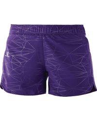 Yves Salomon - Purple Trail Runner Short - Lyst