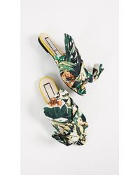 N°21 - Multicolor Jacquard Knot Slide Sandals - Lyst