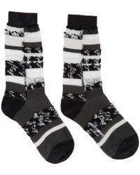 Issey Miyake | Black Cosmos Socks | Lyst