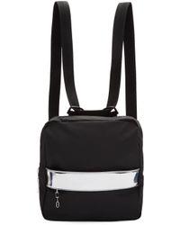 MM6 by Maison Martin Margiela   Black Rubber Backpack   Lyst