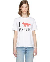 Maison Kitsuné | White 'i Fox Paris' T-shirt | Lyst