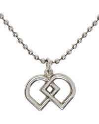 DSquared² - Metallic Silver Ball Chain Logo Necklace for Men - Lyst