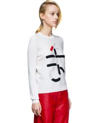 KENZO - White Wool Pullover - Lyst