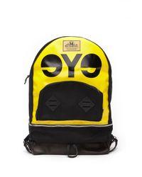 Junya Watanabe - Yellow Textile Backpack - Lyst