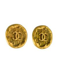 Chanel - Metallic Logo Coin Clip-on Earrings Gold - Lyst