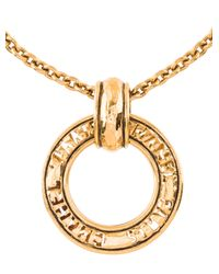 Chanel - Metallic Signature Cutout Circle Pendant Necklace Gold - Lyst