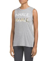 Tj Maxx - Gray Inhale. Exhale. Top - Lyst