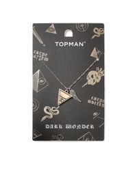 Topman - Gray Mixed Metal Wing Necklace for Men - Lyst