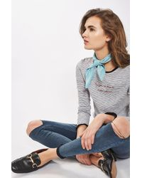 TOPSHOP - Moto Dusty Blue Ripped Joni Jeans - Lyst