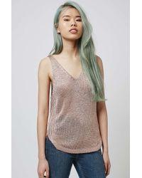 TOPSHOP - Pink Metal Yarn V-neck Vest - Lyst