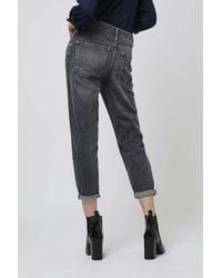 TOPSHOP - Gray Petite Ripped Hayden Boyfriend Jeans - Lyst