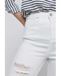 TOPSHOP - White Tall Ripped Jamie Jeans - Lyst