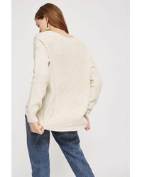 TOPSHOP - Multicolor Ribbed Pointelle Longline Jumper - Lyst