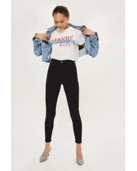 TOPSHOP - Petite Black Joni Jeans - Lyst