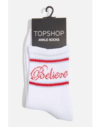 TOPSHOP - White 'believe' Sporty Tube Ankle Socks - Lyst
