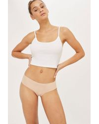 TOPSHOP - Natural Nude Knickers - Lyst