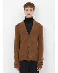 Maison Margiela | Brown Walnut Detail Cardigan for Men | Lyst