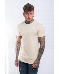 Illusion Attire - Natural Essential T-shirt for Men - Lyst