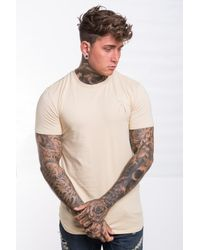 Illusion Attire - Natural Essential T-shirt for Men - Lyst