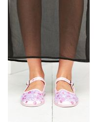 Urban Outfitters - Multicolor Satin Jacquard Mary Jane Flat - Lyst