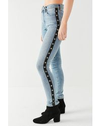 BDG - Blue Twig High-rise Skinny Jean – Grommet Stripe - Lyst