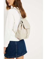 Matt & Nat - Mumbai White Mini Backpack - Lyst