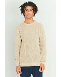 Suit | Natural Light Sand Crane Knit Jumper for Men | Lyst