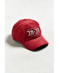 21ef3fd1c5d Lyst - Urban Outfitters Coca-cola Japanese Corduroy Hat in Red for Men