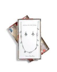 Vera Bradley | Metallic Holiday Sparkle Set | Lyst