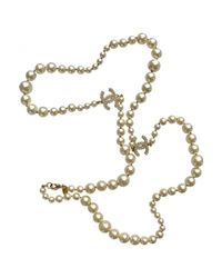 Chanel - Metallic Pre-owned Pearls Necklace - Lyst